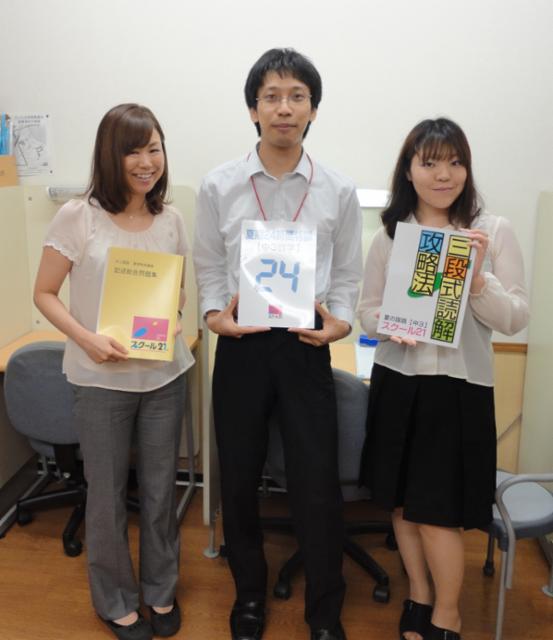 スクール21東川口教室の画像・写真